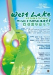 La Pegatina - West Lake International Music Festival, China
