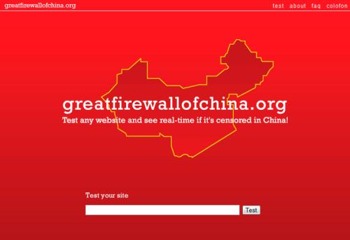 http://www.greatfirewallofchina.org