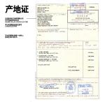 TAOBAO - Certificado de origen del vino Mizarán