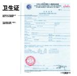 TAOBAO - Certificado sanitario del vino Mizarán