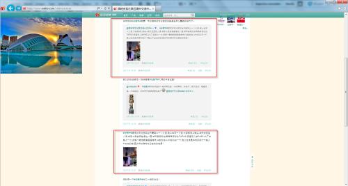 Cuenta del CEVEX en Sina Weibo