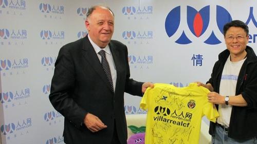 Acuerdo Villarreal_Renren