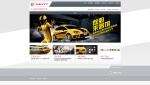Website de SEAT en China
