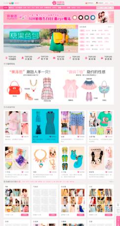 Meilishuo + Taobao